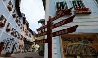 Chineses Constroem Réplica de Aldeia Austríaca
