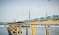 A Ponte Russa Dançante