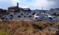Ponte metálica expansível criada no Japão