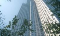 Sky City – O Horizonte Vertical