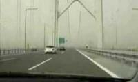 Ponte Japonesa Akashi Kaikyo